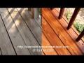 Exterior Wood Rejuvenation